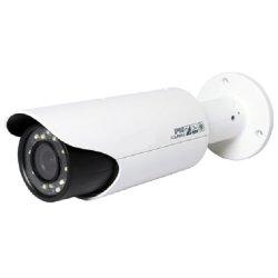 2 Megapixel IP Weatherproof Network Bullet IR Security Camera