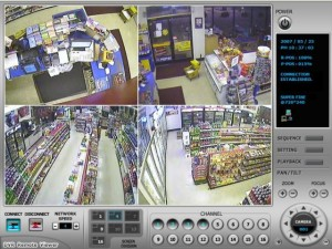 Best Medium To View Security Camera Footage