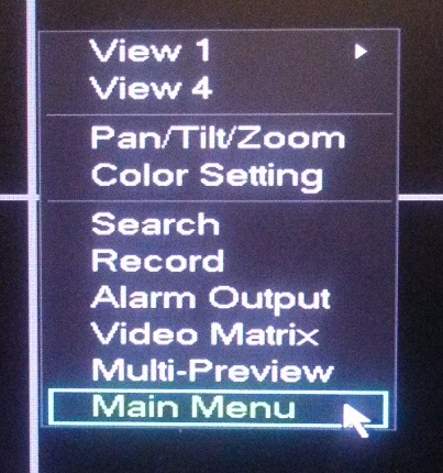 DVR menu