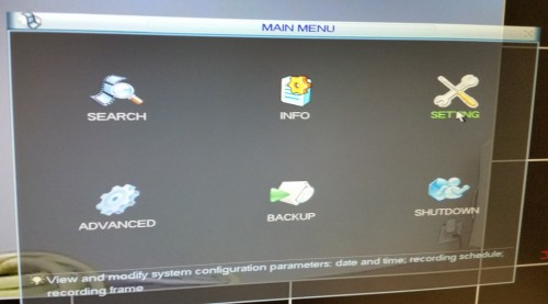 DVR Main Menu