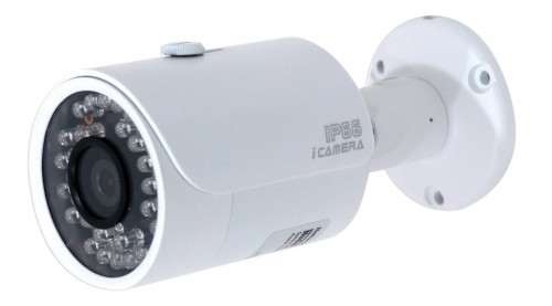 1-megapixel-indoor-outdoor-ir-network-ip-bullet-security-60034lar