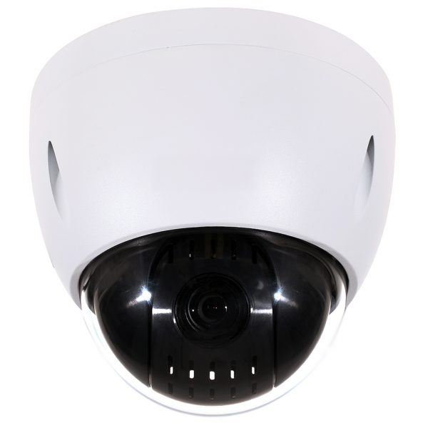 Elite 12X Starlight 2MP Outdoor Ceiling Mount IP PTZ Security Camera with True WDR