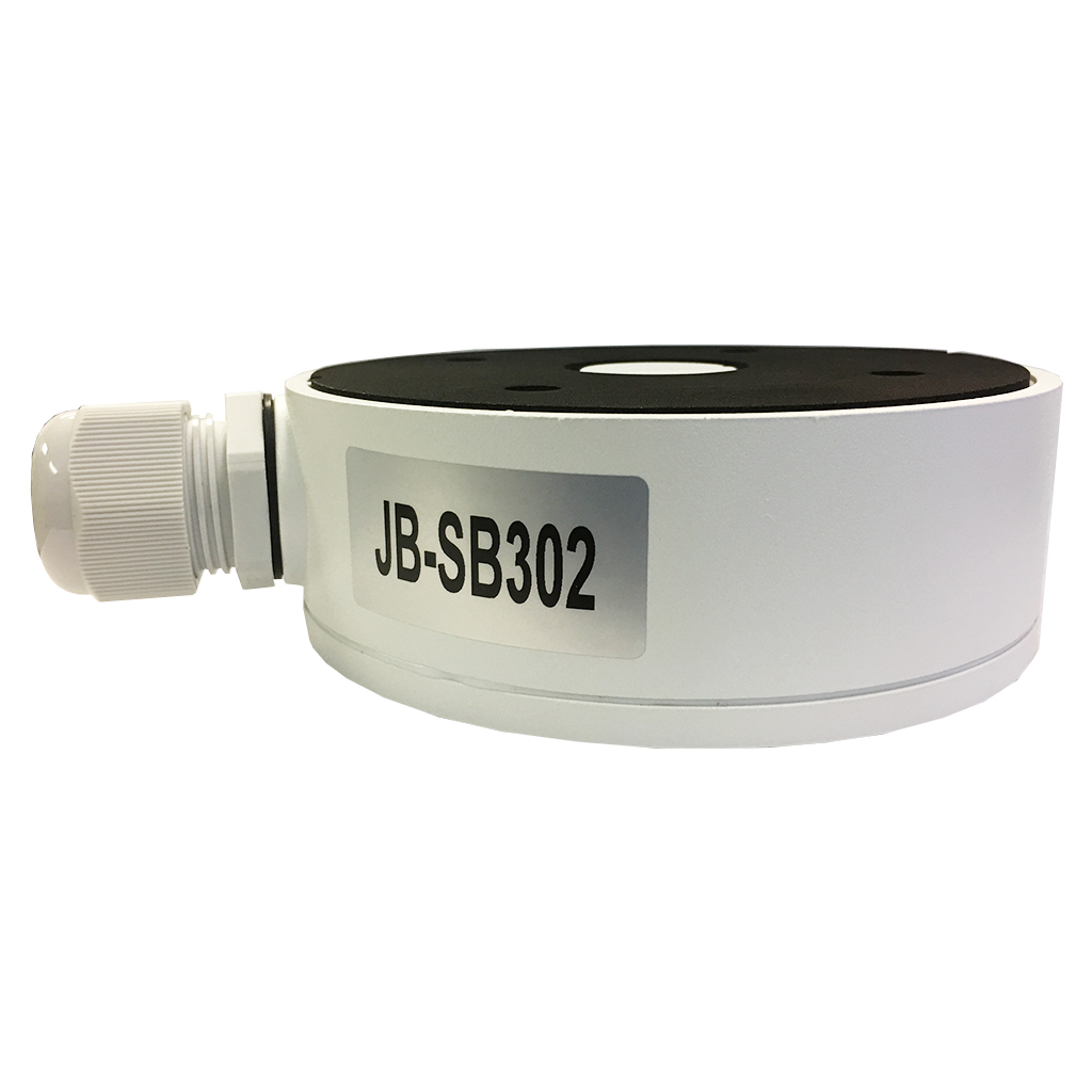 Sibell Junction Box Mount for Some IP Cameras